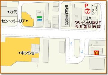 今井歯科医院 駐車場